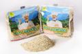 Адыгейская соль Абадзехская, в пакете, приправа, специи, травы молотые сушеные