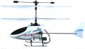 Вертолет на раиоуправлении соосный. Xieda