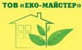Стропила для крыши сосновые