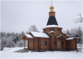 Деревянная церковь построить Украина