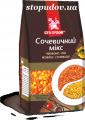Lentil mix, 0.4 kg
