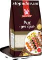 Рис для суши 400г