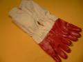 Rękawice ochronne dla pszczelarzy