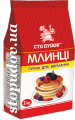"A mixture of baking ""pancakes"", 1kg"