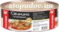 Тушенка свинина Cтопудовая 525 г, ж/б
