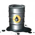Топливо печное нефтяное