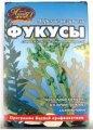 Фукусы 100г (Беломорские водоросли)