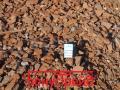Scrap metal (blend material, blend)