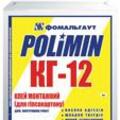 Клей для гипсокартона КГ-12 Полимин 15кг