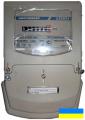 Лічильники електроенергії трифазні однотарифні енергомера Це 6803В/1 1Т 220В 10-100А М6Р32