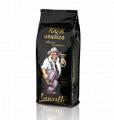 Кофе TM Lucaffe