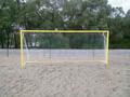 Ворота для пляжного футбола 5500х2200 (разборные), с дугами