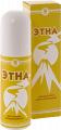 Дезодорант-антиперспирант без запаха «Этна»