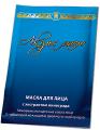 Маска для лица «Акулье масло» с экстрактом винограда