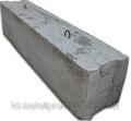 Блоки фундаментні ФБС 3, 4, 5, 6, 9, 12, 24 ціна, купити, куплю, держстандарт 13579 78