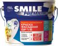 Краска фасадная акрило-силиконовая «SMILE®» PREMIUM SF15