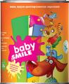Эмаль универсальная «BABY SMILE®» SF18 акриловая