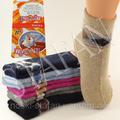 Ангоровые детские носки Шугуан. В упаковке 6 пар