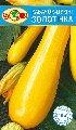 Кабачек - цукини 'Золотинка'