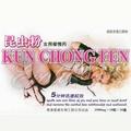 Kun Chong Fen