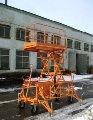 Step-ladders like STGN