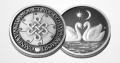 Серебряные монеты, талисман любви
