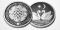 Монета-талисман любви