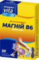 Дієтична добавка Магній B6 Максі Віта