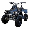 Детский квадроцикл Profi HB- EATV 500 C 4 фары