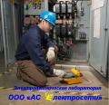 Сопротивление изоляции Днепропетровск