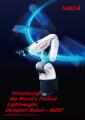 Высокоскоростной робот MZ07 NACHI