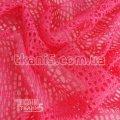 Ткань Ажурная сетка ( розовый ) 1654