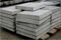 Плиты бетонные для мощения