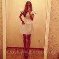Белое коттоновое платье с поясом, рукав фонарь...