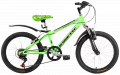 СКИДКА!!! Подростковый велосипед KINETIC LEGEND 20