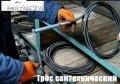 Вал гибкий канализационный 8-18 мм(044-4652354)