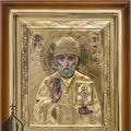 Святитель Николай Чудотворец №3