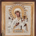 """Icon of the Mother of God """"Unintentional Pleasure"""