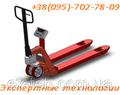 Промышленные складские Р-В (весы-рокла гидравлическая) Axis 4BDU1000Р-В Бюджет до 1000кг.