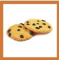 Печенье песочное Американер, шоколад. Печенье весовое