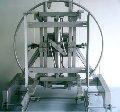 Машина для опрокидывания блок-форм (Производство творога, мягкого сыра и брынзы)