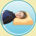 Подушка под голову супер