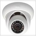 Камера видеонаблюдения IP Dahua IPC-HDW4300S