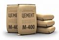 Цемент ПЦ 500 Д20 (фасованный по 25 кг.)