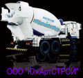 Гидроизоляционная добавка в бетон и раствор - ВИАТРОН КХД, РЕМСТРИМ РДП