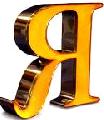 Букви об'ємні