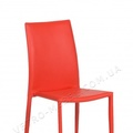 The chair NC-500 is red