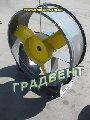 Вентиляторы  осевые ВО 06-300-8