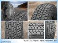 Летняя восстановленная шина 175/70 R14 MXV3