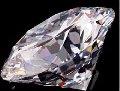 Бриллианты якутские